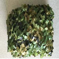 Buy cheap Multispectral Anti Radar Camouflage Mesh Net Anti Fire Resistant Hunting Net product