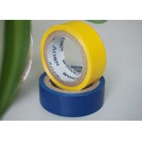 Buy cheap High Tension Heat Resistant Tape Adhesive PVC Insulation Tape product