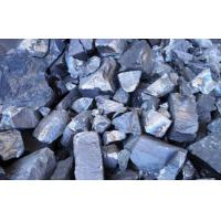 Buy cheap Si-Ca-Mn lump calcium silicon manganese alloy with competitive price anyang China product