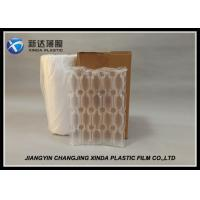 Buy cheap Inflatable Air Bubble Sheet Plastic Air Bubble Packaging For Protecting Fruit product