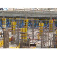 Buy cheap High Strength Column Formwork Systems Professional High Bearing Capacity product