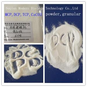China Food Grade Pharmaceutical Calcium Citrate powder, granular  CAS NO 813-94-5 wholesale