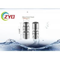 Buy cheap 360 Degree Rotation Water Saving Aerator With Durable Stainless Steel Nut product