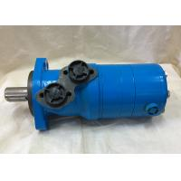 Buy cheap B / MR Hydromotor With Brake , M + S EPRM - B Small Hydraulic Motors For Car Sweeper product
