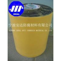 Buy cheap Pipe Tape, Pipe Wrap Tape, Piping Tape, Pipe Wrapping Tape product