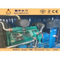Buy cheap High Pressure Water Jet Cleaning Machine for Road Markings Removal product