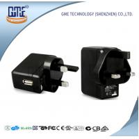 Buy cheap UK Plug Universal USB Power Adapter 12 Months Warranty For Audio Equipment product