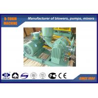 Buy cheap Roots Rotary Biogas Blower , special gas compressor DN125 capacity 840m3/h product
