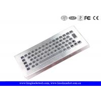 China  Compact-sized Brushed Stainless Steel Keyboard Industrial Desktop  for sale