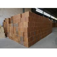 Buy cheap High Quality Refractory Silica Mullite Bricks For Cement Kiln, Top Grade Silica Mullite Bricks product