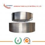 Buy cheap Ni80cr20 NiCrC Ni60Cr15 Ni60Cr20 Nichrome Strip 3*30mm for Electric Heating Element product