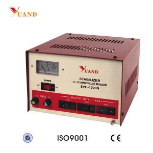 Servo Motor Voltage Regulator Quality Servo Motor