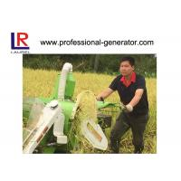 Buy cheap 10HP Mini Combine Rice Harvester for Agricultural/Farm from wholesalers