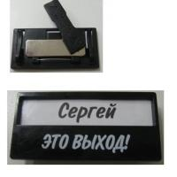 Buy cheap custom personalized employee name badges tag magnetic name tags wholesales product