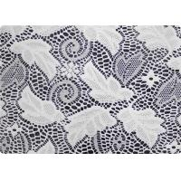 Buy cheap 100% Polyester Wedding Dress Lace Fabric Embroidered Fabric By The Yard product
