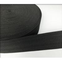 Buy cheap Sofa Furniture Accessories Trampoline Webbing / Trampoline Elastic Tape from wholesalers