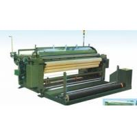 Buy cheap High Speed Plastic Water Jet Loom for PP PE Knitting Loom Plastic (CLJ) product