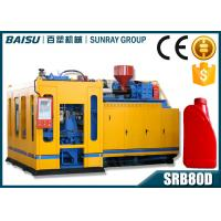 Buy cheap High Output Plastic Water Tank Making Machine , Triple Head Small Blow Moulding Machine SRB80D-3 product