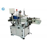 Buy cheap Stainless Steel Small Labeling Machine For Cosmetic Vial Glass Bottle Labeller product
