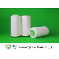 Buy cheap 2/20 Raw White Textile Yarn Polyester Spun Yarn For Sewing Thread product