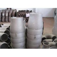 Buy cheap Power Plant Steel Pipe Fittings Alloy / Carbon / Stainless Steel Reducer product