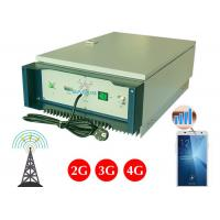 Buy cheap CDMA 850mhz Outdoor Mobile Signal Repeater 20w Power Long Distance 100v-240v AC from wholesalers