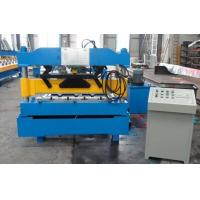 Buy cheap Steel Sheet Bending Machine , Steel Plate Bending Machine 160 T CNC product