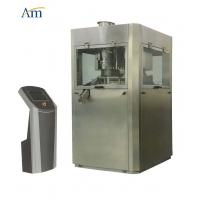 Buy cheap Double Rotary Tablet Press Machine Bilayer Tablets Frequency Control Two Layer from wholesalers