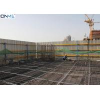 Buy cheap PN50-S Perimeter Safety Screens With Integrated Unloading Platform product