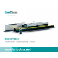 Buy cheap Flat Glass Tempering Machine product