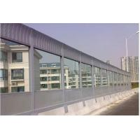 Buy cheap Powder Coating Perforated Metal Plate Sound Barrier Walls For Home / Industrial Plants product