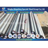 Buy cheap Turned / Grinded BS EN24 Alloy Steel Bar for Transmission Part product