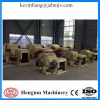 Buy cheap Manufacture supply siemens engine wood chipper hydraulic feeding with CE approved product