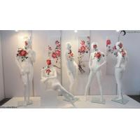 Buy cheap Abstract Mannequins product
