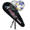 Buy cheap Supply Badminton Racket (HD-B8725) from wholesalers