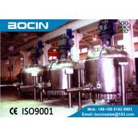 Buy cheap 3 in 1 Washing Pharmaceuticals Agitated Nutsche Filter Dryer BOCIN product