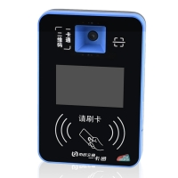 Buy cheap NFC Card Reader QR Code 120MHz RS485 2D Barcode Scanner product