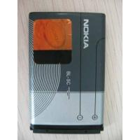 China Mobile Phone, Digital Camera and Laptop Replacement Battery on sale