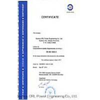 Suzhou orl power engineering co ., ltd Certifications