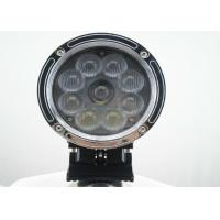 Quality 45W 12v Round Spot LED Driving Lights, Offroad Truck Mining 5.5 Inch LED Work Lights for sale