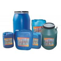 Buy cheap Constructions Chemicals Acid Concrete Curing Agents Surface Hardness product