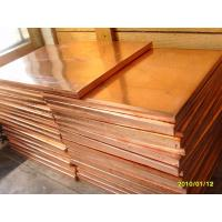 Buy cheap 2013 Best Price Copper Sheet product