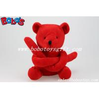 Buy cheap New Design Red Long Arm Plush Teddy Bear Toy product