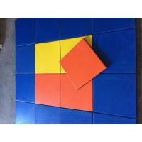 Buy cheap Play Ground Outdoor Rubber Mats Multicolor Square Tile 500x500x(15-50)Mm product