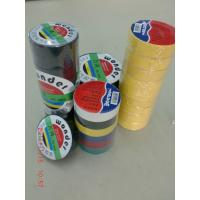 Buy cheap 0.18MM ULPVC Electrical Tape / Flame Retardant Tape CSA Approved For Submarine Cable product