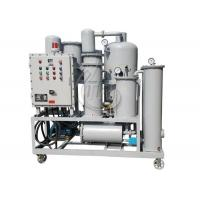 Buy cheap Vacuum Type Motor Oil Recycling Machine Explosion Proof For Industrial Lubricating Oil product