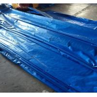 Buy cheap Roll PP Woven Cloth / Woven Fabric PE Roll / PE Woven Fabric Pe ( Pe Tarpaulin) product