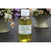 Buy cheap Low Yellowing Chemical Fiber Block Silicone Extrasensory Finishing Agent QR - 518 product