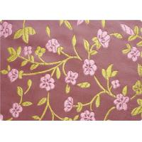Buy cheap Sportswear Embroidered Fabrics Home Decor Fabric product