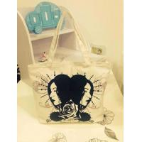 Buy cheap China Manufacturer Of Canvas Shopping Bag product